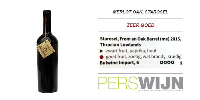 MERLOT OAK Special Selection
