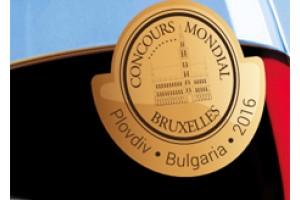 Bulgaarse wijnen scoren een record op Concours Mondial de Bruxelles 2016