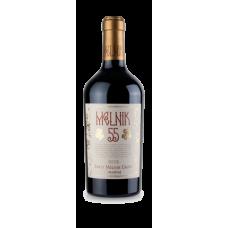Melnik 55 Early Melnik Grape